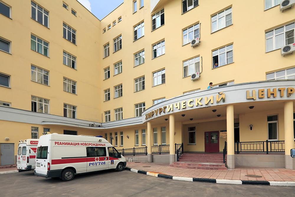 Открыть больничный лист в Реутове
