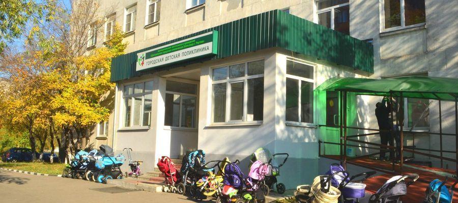 Детская поликлиника богородицкий