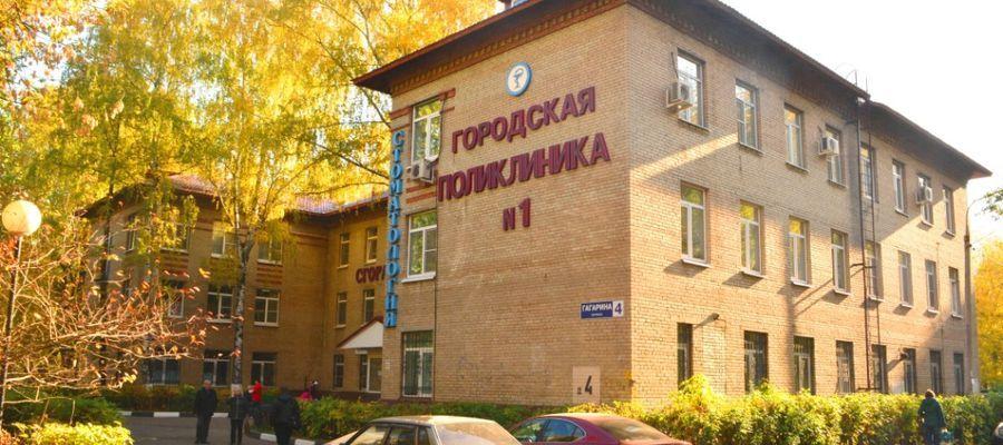 Регистратура детской поликлиники по лапенкова ачинск