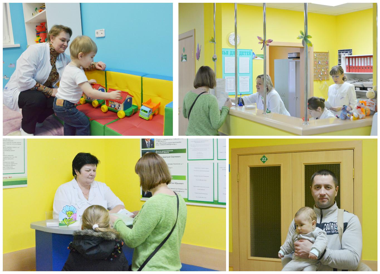Контакты - Национальный научно-практический центр здоровья детей