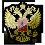 Указы Президента РФ от 7 мая 2012 года