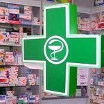 Отпуск льготных лекарственных препаратов в г. Реутов
