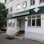 Детскую поликлинику на Садовом проезде, 7 ждет серьезное обновление